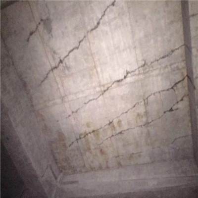 楼板裂缝bobAPP安卓补强